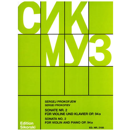 Prokofjew, S.: Violinsonate Nr. 2 Op. 94a