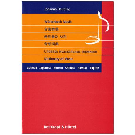 Heutling: Wörterbuch Musik
