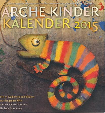 Arche Kinder Kalender 2015