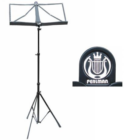 PERLMAN classic music stand
