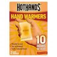 PACATO Hot Hands heat pad